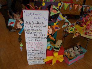 '19 作品展 -2